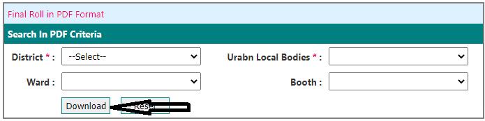 बिहार वोटर लिस्ट नगरपालिका Final Roll PDF Format