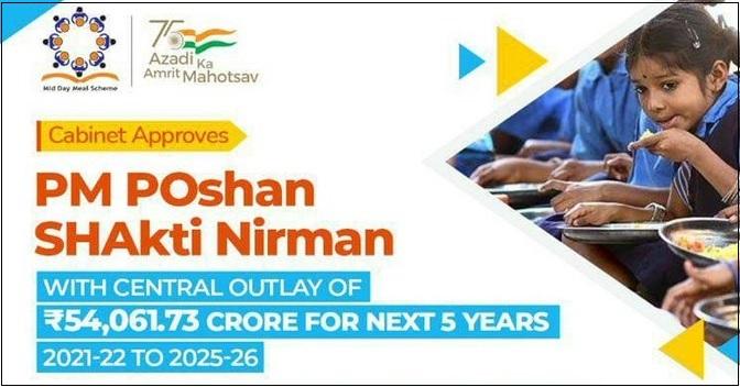 PM Poshan Shakti Nirman Yojana